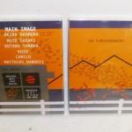 DVD-ZAI-FURUTUWAMONO---1