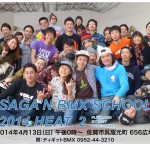 saganbmx-school2014-2