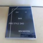 DVD-ZAI11-01